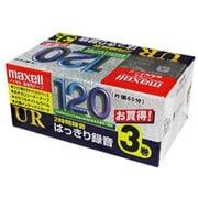 UR-120L 3P [カセットテープ 120分 3本]