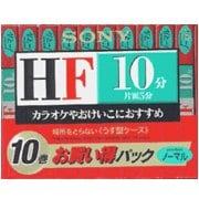 10C-10HFA [ノーマルポジションテープ 10分 10本パック]