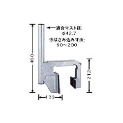 PVT-42KZ [衛星アンテナ取付金具 コンクリート手すり取付]