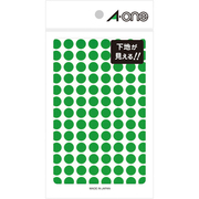 07263 [カラーラベル 透明緑 丸型 9mmφ 3シート]