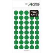 07273 [カラーラベル 透明緑 丸型 15mmφ 3シート]