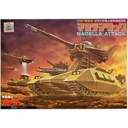 HT-01B マゼラアタック [1/144 機動戦士ガンダム 2020年4月再生産]