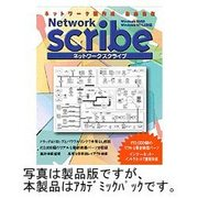 NETWORK SCRIBE FOR WIN NT アカデミツクパツク
