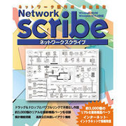 NETWORK SCRIBE FOR WIN98 95 NT4.0