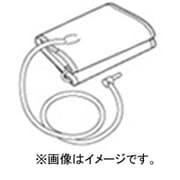 HEM-CUFF-J [血圧計オプション (細腕用腕帯)]