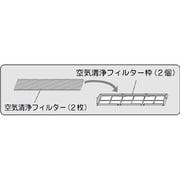 APS-03D [エアコン空気清浄フィルター 40GPR2W、25EPF、28EPF用]