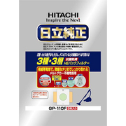 GP-110F [紙パック 抗菌防臭3種・3層HEパックフィルター(5枚入)]