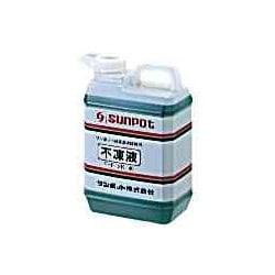 FHF-2k40 [不凍液/2L]