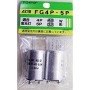 FG4P-5P [点灯管(グロー球) 32形用/40形用 P21口金 各1個入り]