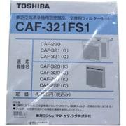 CAF-321FS1 [空気清浄機 フィルターセット(集じん+脱臭)]
