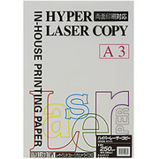 HP205 [インクジェット&レーザー用 両面 プリンター用紙 ホワイト 250g/m2 A3 25枚]