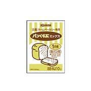 BB-MJ10-J [食パン用ミックス 1斤用 パンくらぶミックス]