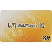WEB MONEY 2000 [ウェブマネー 2000]