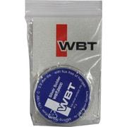 WBT-0800 [銀入りハンダ]
