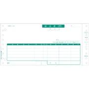 BP01023P [ベストプライス版 納品書(物品受領書) 3P 500セット]