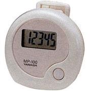 MP-100-W [歩数計 (ホワイト) 万歩]