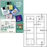 J8766-10 [3.5型FD用ラベル 折返し無 インクジェット 10面 10枚]