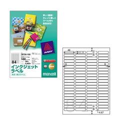J8756-100 [宛名/表示ラベル マット紙 インクジェット対応 A4 84面 100枚]