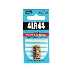 4LR44C(B)N アルカリボタン電池 6V