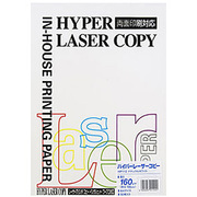 HP112 [インクジェット&レーザー用 両面 プリンター用紙 ナチュラルホワイト 160g/m2 A4 50枚]
