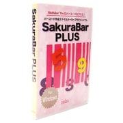 SakuraBar PLUS for Windows [Windows]