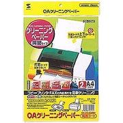 CD-13W [OAクリーニングペーパー 両面タイプ2枚入]