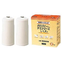 Cleansui(クリンスイ) 浄水器用カートリッジ(2個入) XC2000W デミシリーズ用(スタンダードタイプ)