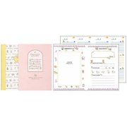 12190 3年連用日記 ピンク