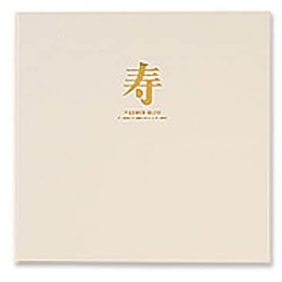 V-888 [キャビネ(2L) 2面 角・角 お祝い台紙]
