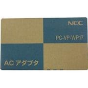 PC-VP-WP17 [ACアダプタ]