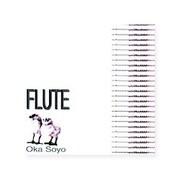KACA0102/FLUTE [サンプリング音源]