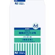 KW2 [開発ホワイト封筒 2号 7枚入]