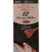 資生堂 AFクリームヘアカラー 10 自然な黒色 [ヘアカラー]