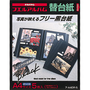 ア-A4DR-5 [フリー替台紙 ブラック台紙 A4サイズ 5枚入]