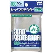 トレカ カードプロテクターJr [トレカ用プロテクター]