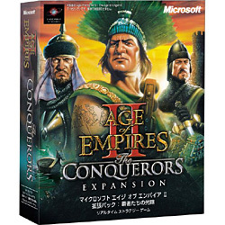 Age of Empires II: The Conquerers Expansion