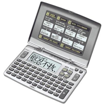 XD-90 [EX-word 6コンテンツ収録電子辞書 50音配列 コンパクトサイズ]
