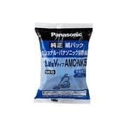 AMC-NK5 [紙パックLM型Vタイプ(防臭加工)(5枚入)]