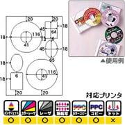 LP844S [カラーレーザプリンタ対応 CD-R用ラベル A4 20枚]