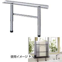 EW-BS30 [食器洗い機 高さ調節足190ー300]