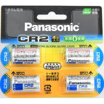 CR-2W/4PF [カメラ用リチウム電池]
