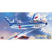 PT15 F-86F-40 セイバー ブルーインパルス [1/48スケール プラモデル 2020年1月再生産]