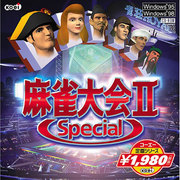 コーエー定番シリーズ 麻雀大会II Special [Windows]