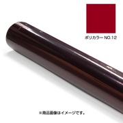PC-12 ポリカラーNO.12 570X650