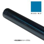 PC-57 ポリカラーNO.57 570X650