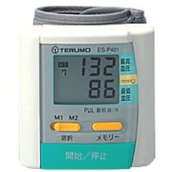 血圧計(手首式)ES-P401
