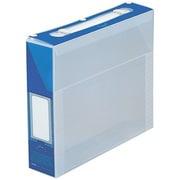 HW2070-10 まるごとボックス