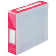 HW2070-20 まるごとボックス