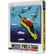 MUSIC PRO for Windows V4 [Windowsソフト]