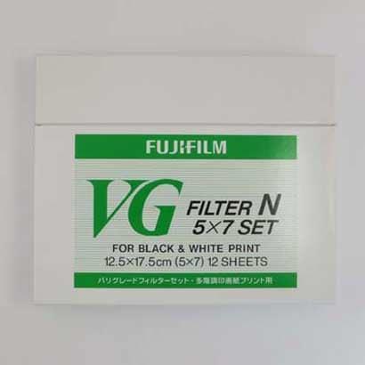 VGフィルター N セット 12.5×17.5cm [多諧調印画紙プリント用]